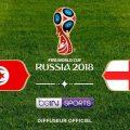 Tunisie Angleterre